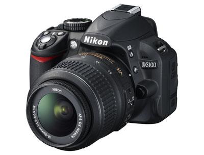 Nikon D3100 | © Nikon GmbH