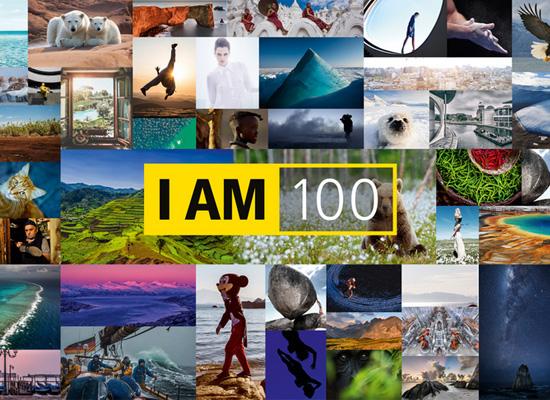 "Nikon Fotowettbewerb ""I AM 100"" | Screenshot von mynikon.de/iam100"